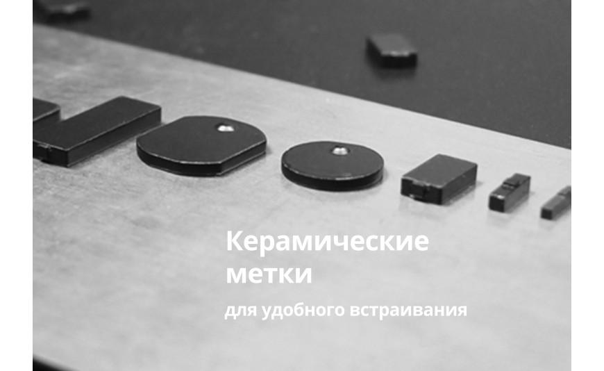Компактные керамические UHF RFID метки