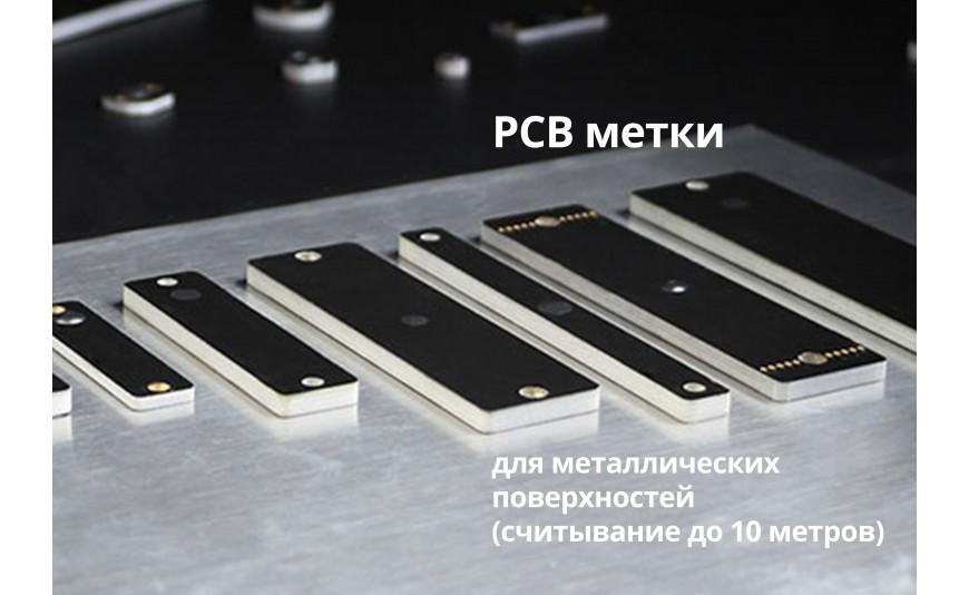 PCB UHF RFID метки (Анти металл) Серия Dolphin